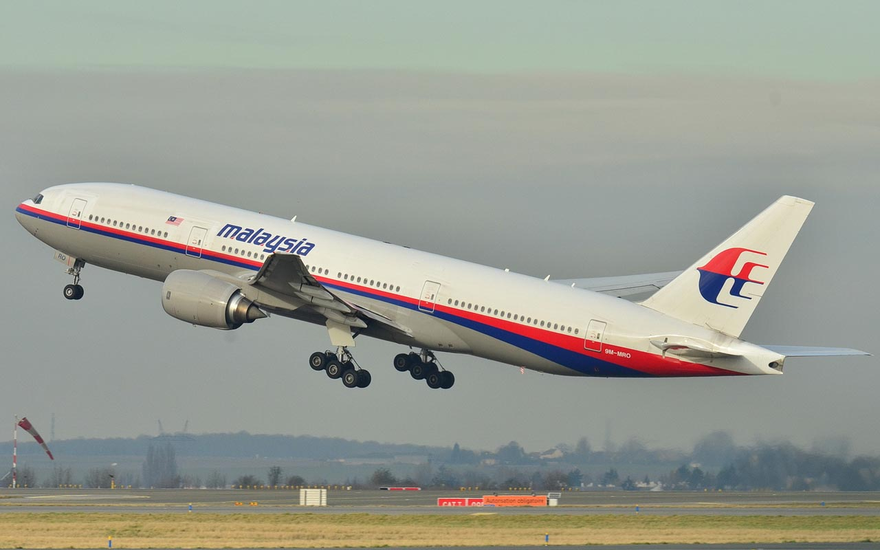 Malaysia Airlines MH370 disappearance