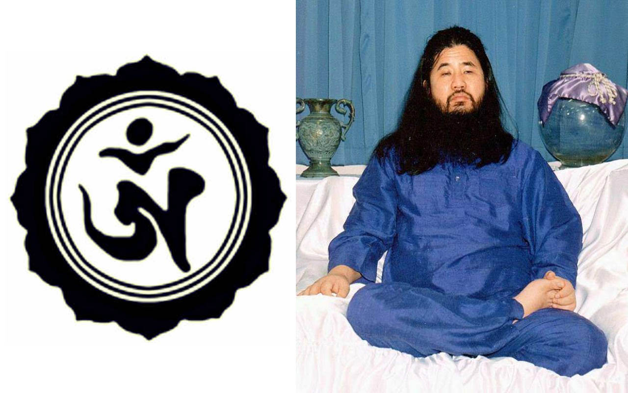 Aum Shinrikyo, Japan, deadly