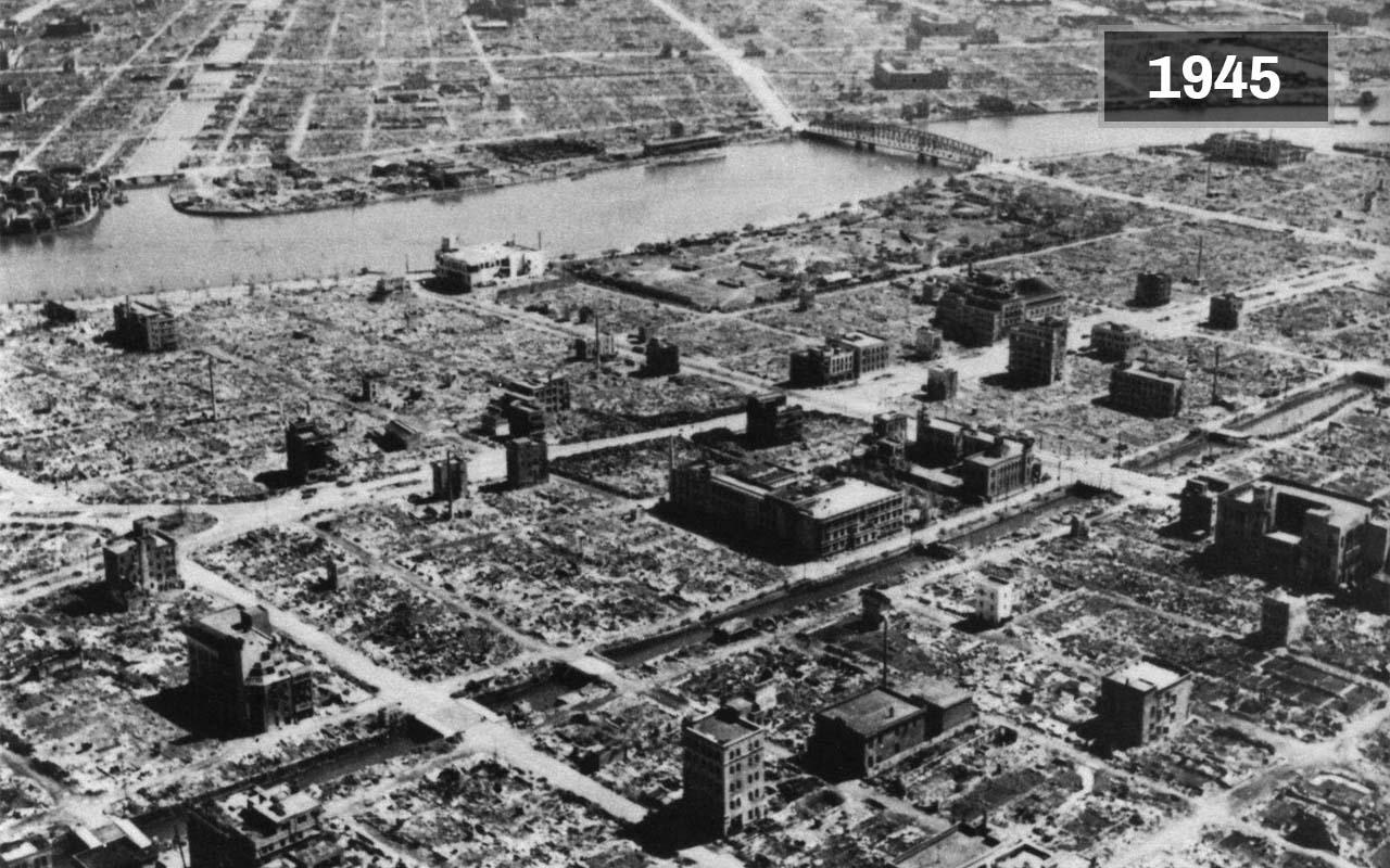 Tokyo, Japan (1945 - Today)