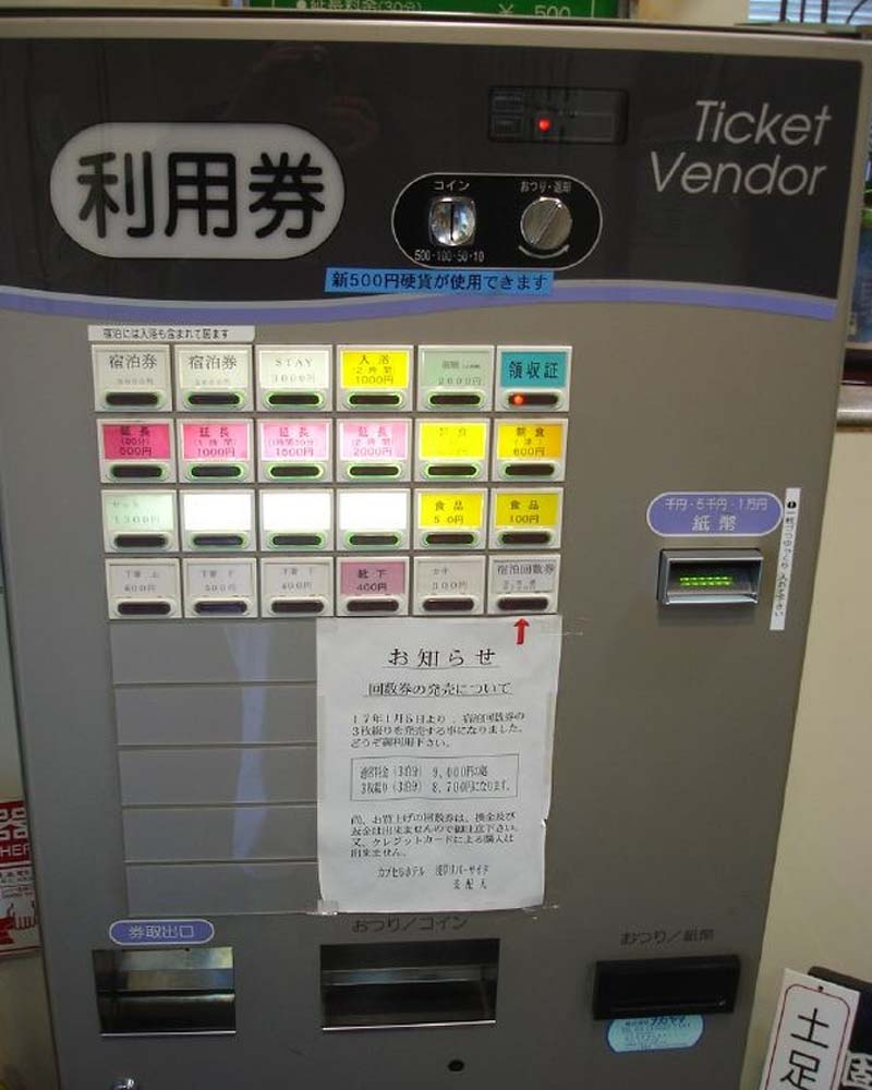 vending machine, ticket, hotel, Japanese, culture, facts