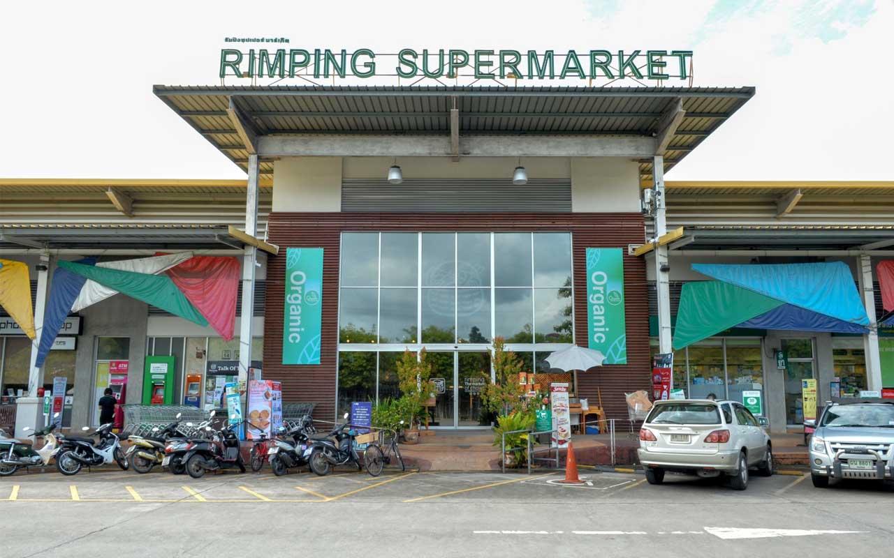 Rimping supermarket, banana, leaves, food, facts, life, peopl