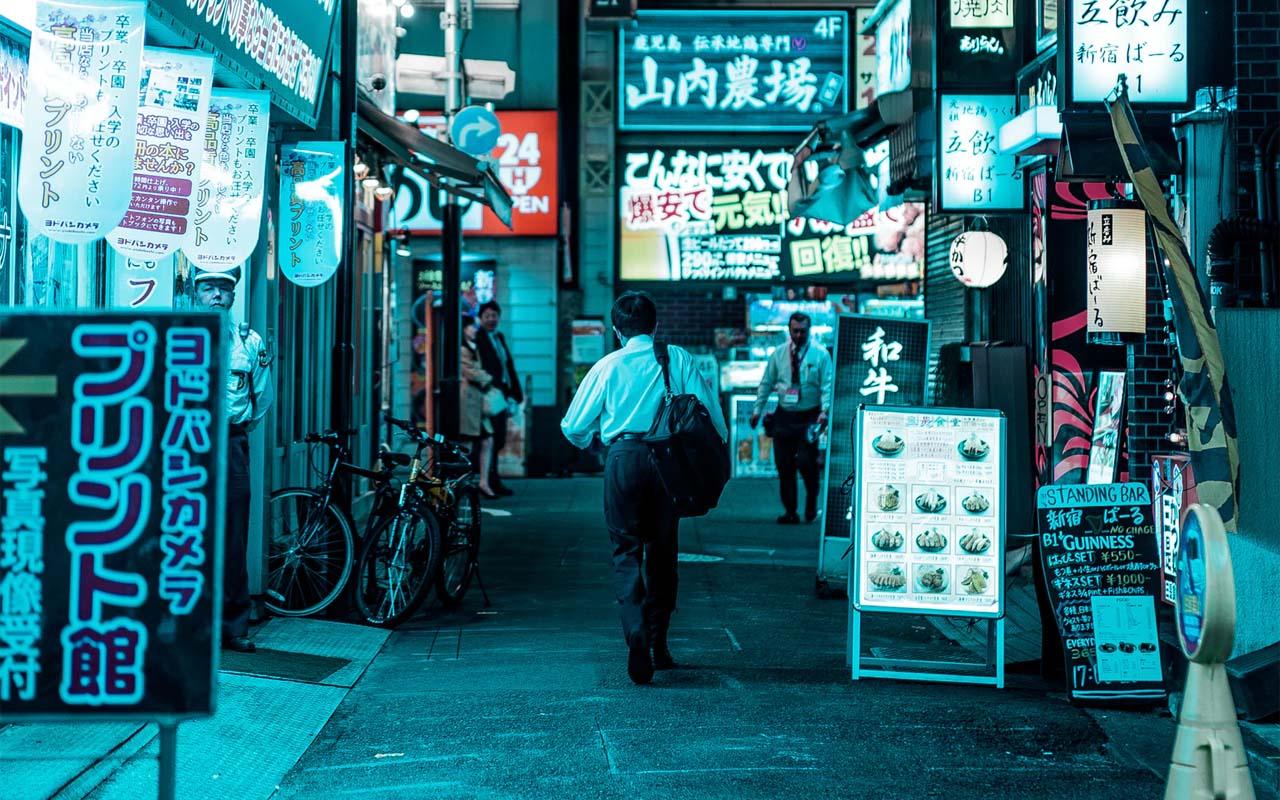 Golden District, Tokyo, Japan, life, travel, tourist, destinations, facts