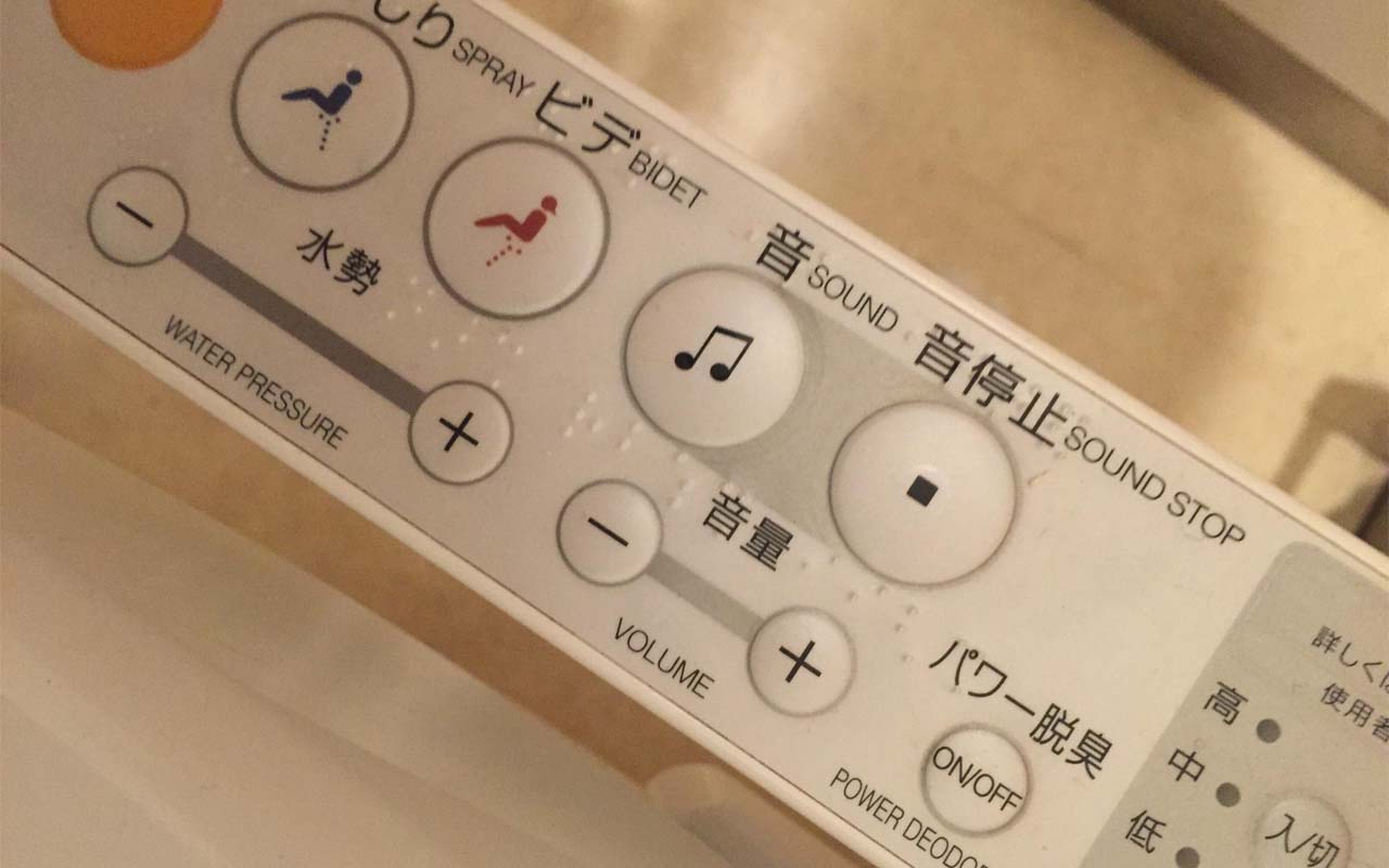 bidet, sounds, Japanese, bathroom, life, funny
